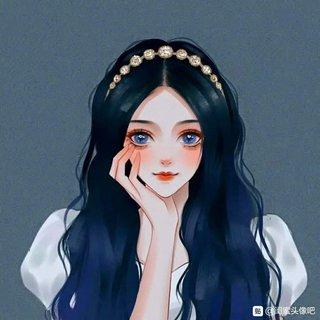 Thanh Mai Tiểu Thư