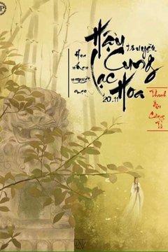Truyện Lạc Hoa Nguyệt Truyện - Thanh Âm Công Tử