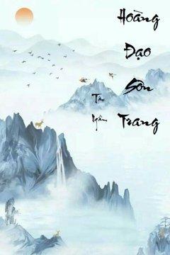 Truyện Hoàng Đạo Sơn Trang