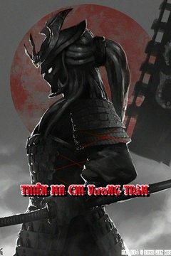 Truyện Thiên Ma Chi Vương Trảm