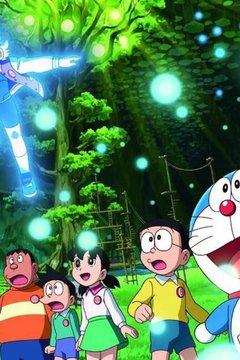 Doraemon Chi Ngã Vi Thiên Đế