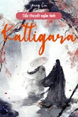 Truyện Kattigara