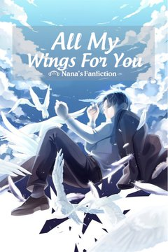 All My Wings For You