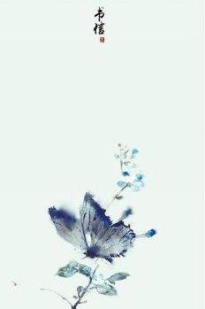 Truyện [Sơn Tinh Thủy Tinh] Con bướm của Phong Châu thành